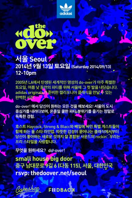 Do Over Seoul 2014